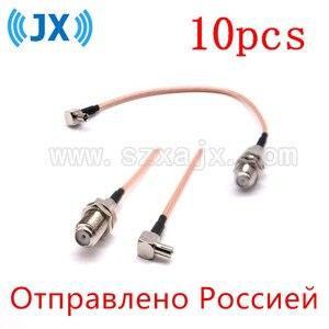 Image 1 - JX RUS Stok 10 ADET RF Pigtail Kablo F TS9 konnektör F dişi TS9 dik açı sıkma kablosu 15 cm Rusya hızlı kargo 3 15day