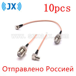 JX RUS Stock 10PCS RF Pigtail Cable F to TS9 connector F female to TS9 right angle crimp cable 15cm Russia fast shipping 3-15day