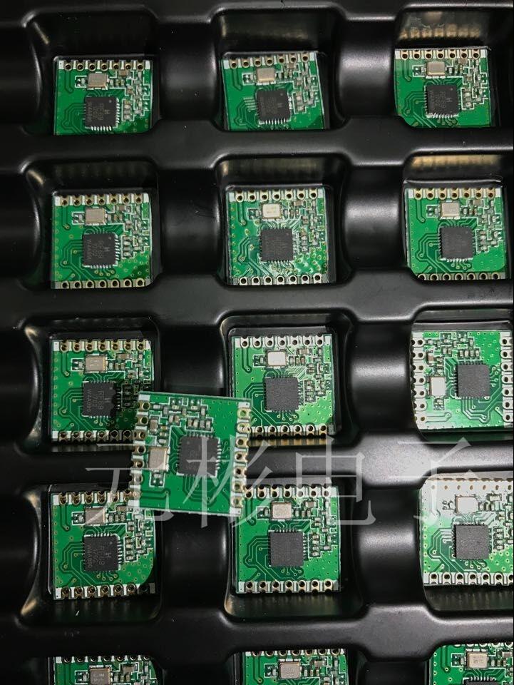 Freeshipping RFM69 RFM69CW HopeRF 868Mhz Wireless Transceiver with RFM12B compatible Footprint