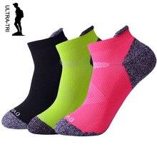 ULTRA-TRI быстросохнущие блистерные противоскользящие беговые носки для марафона на открытом воздухе спортивные носки для мужчин и женщин