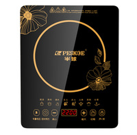 Induction Cooker Cooking Boiling Water Household Button Intelligent Hot Pot Timing Adjustable Firepower