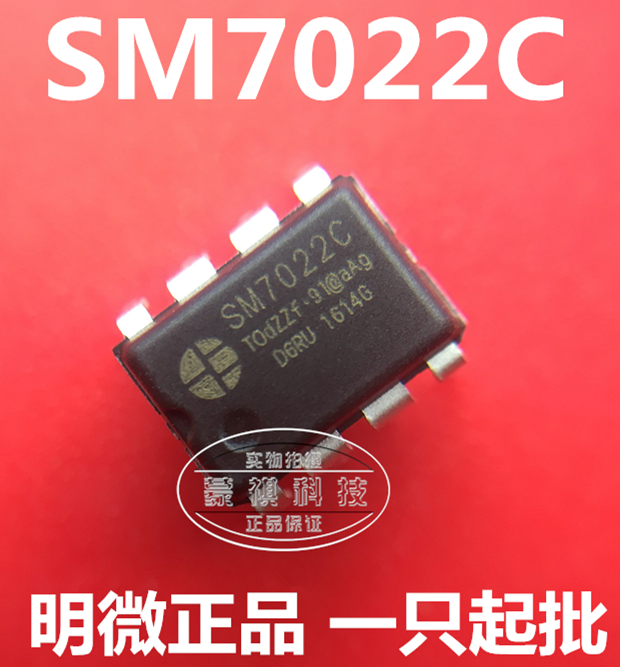 10pcsSM7022 SM7022C Brand New Original Power Management Chip Replacement VIPER22A Induction Cooker Accessories ...