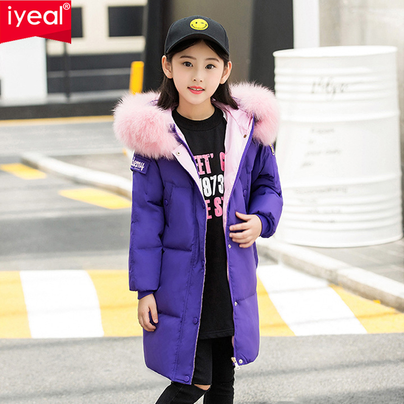 IYEAL New Fashion Winter Children Girls Removable Fur Hoodie Duck Down Jacket Thick Parkas Kids Long Warm Clothing Coat Outwear 2017 winter women jacket down new fashion long sleeve hooded thick warm short coat slim big yards female autumn parkas ladies242