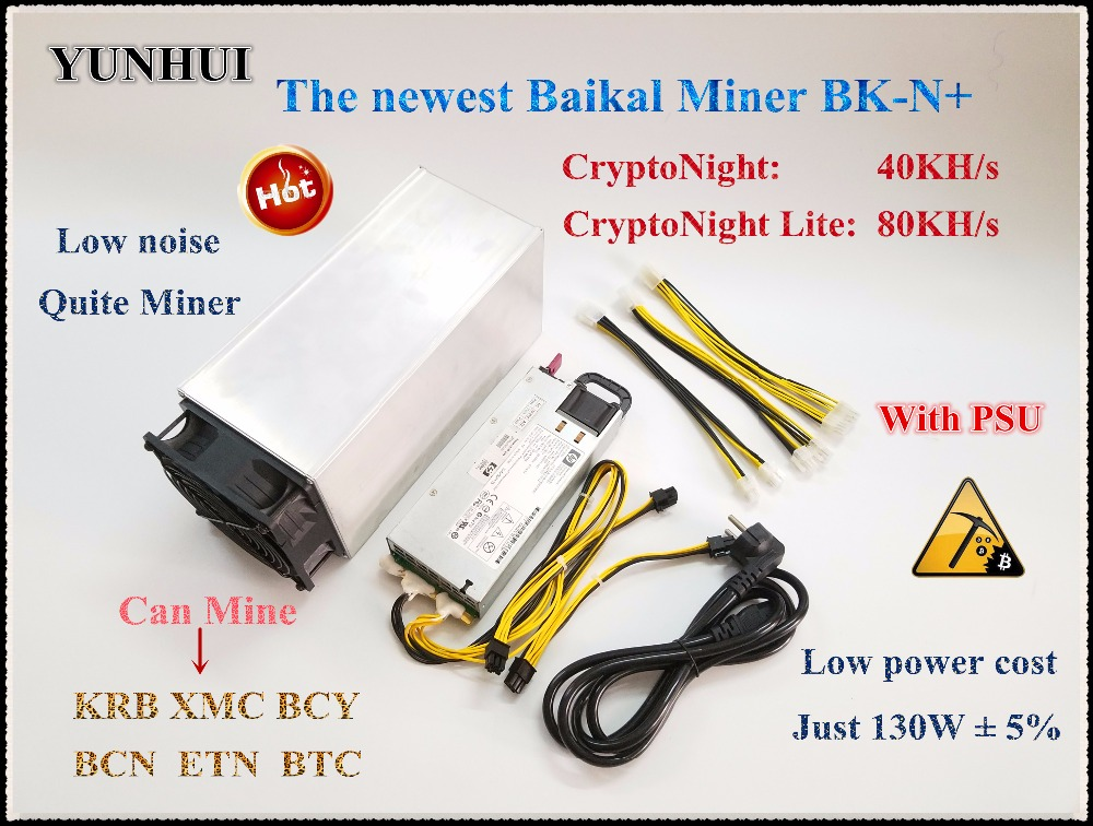 Baikal Giant N+ With PSU Giant N Plus CryptoNight 40KH/S And CryptoNight Lite 80KH/s Asic Miner 130W Mining DCY KRB BCN XMC цены