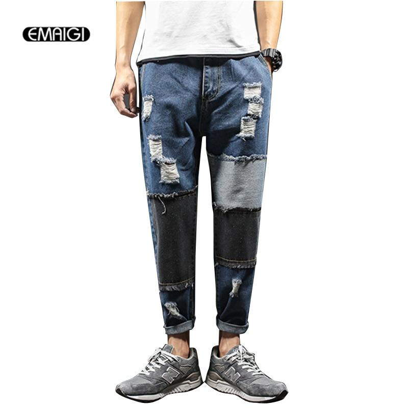 Large Size 29 42 Young font b Men b font font b Jeans b font Hole