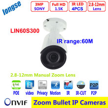 Bullet IP Camera 3MP 2.8-12mm zoom lens Full HD POE Module IP Camera Outdoor Waterproof 3MP Security P2P ONVIF Ip66 waterproof