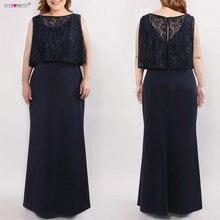 Plus rozmiar sukienki dla matki panny młodej elegancka prosta bez rękawów Illusion koronkowa długa formalna suknia wieczorowa kiedykolwiek ładna Vestido Novia