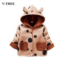 405b55974 Invierno Bebé niñas Sudadera con capucha abrigos punto Chaquetas cálidas  para niñas grueso niños ropa de