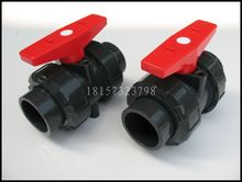 hot sale pvcu double union ball valve DN40, pvc ball valve, for 50mm outside diameter's pipe