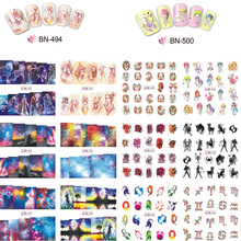 Mixed Designs 12 Pcs Water Nail Stickers Nail Art Decals For Nail Art Decorations Full Wraps Tips Nail Care Decals  BN1141-1152 стоимость