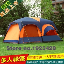 New 2 bedroom 1 living room 6 8 10 12 person car anti heavy rain hiking party base family outdoor fishing beach camping tent