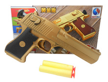 2017 Air Gun Desert Eagle toy gun compatible with Soft and Crystal Bullets Best Gift for