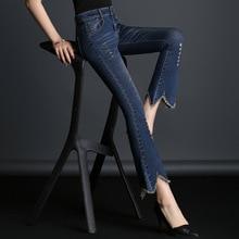 MAM женские джинсы Рваные, с дырками на колене тонкие женские джинсы для девочек стрейч с высокой талией женские облегающие джинсы брюки женские 1R001-024