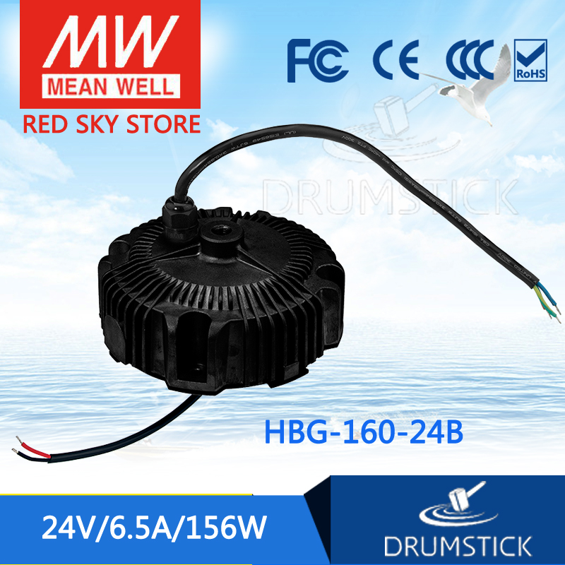 MEAN WELL HBG-160-24B 24V 6.5A meanwell HBG-160 24V 156W Single Output LED Driver Power Supply mean well hbg 160 24a 24v 6 5a meanwell hbg 160 24v 156w single output led driver power supply