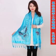 Blue Chinese Female Velvet Silk Beaded Shawls Vintage Handmade Embroidery Scarves Scarf Long Fringe Muffler Butterfly Pattern