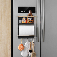 Creative Refrigerator Shelf Side Wall Hanger Kitchen Receives Seasoning Storage Shelf Magnet Storage Shelf