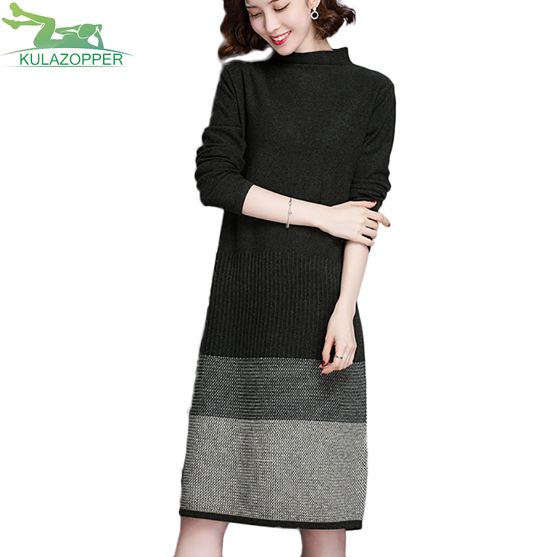 KULAZOPPER 100% pure wool Knitted Dress sweater women 2017 autumn winter semi-high collar loose thin striped Dress ER07
