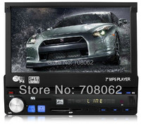 7'' inch TFT Screen Retractable Screen Rear View car MP4 MP5 usb fm Remote Control Car Audio Car Radio 1din car instead of dvd