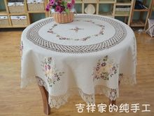 2015 new arrival ZAKKA fashion cotton crochet lace tablecloth with embroideried flower for home decor table cover ribbon flower