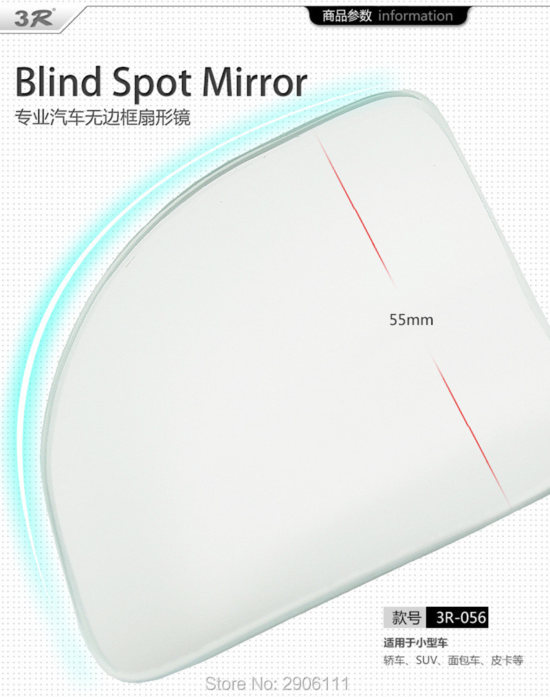 2pcs 360 Degree Car mirror Wide Angle Convex Blind Spot mirror for Land Rover discovery 2 3 4 freelander 1 2 defender a9 a8