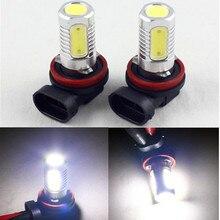цены Hot Sale H11 7.5W High Power COB LED Bulb Car Auto Light Source Projector DRL Driving Fog Headlight Lamp Xenon White  2pcs/lot
