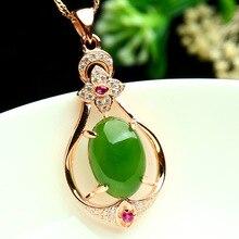 18K Rose Gold Jade Necklace Pendant for Women Brincos 18k gold jewelry bijoux femme jade bizuteria chain naszyjnik necklace