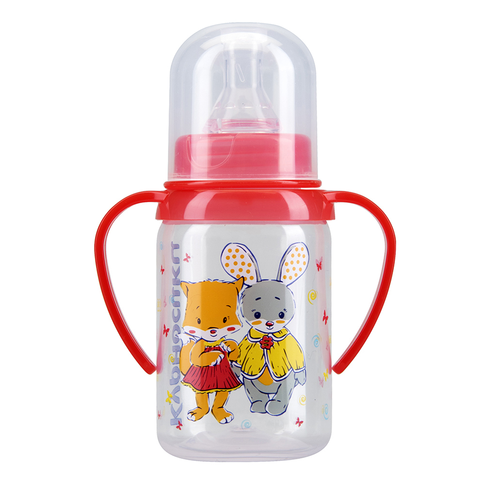 Bottles KURNOSIKI for girls and boys 11000 Bottle Feeding Cup Baby With straw usb rechargeable 500ml healthy portable hydrogen rich water cup transparent glass bottle with lid