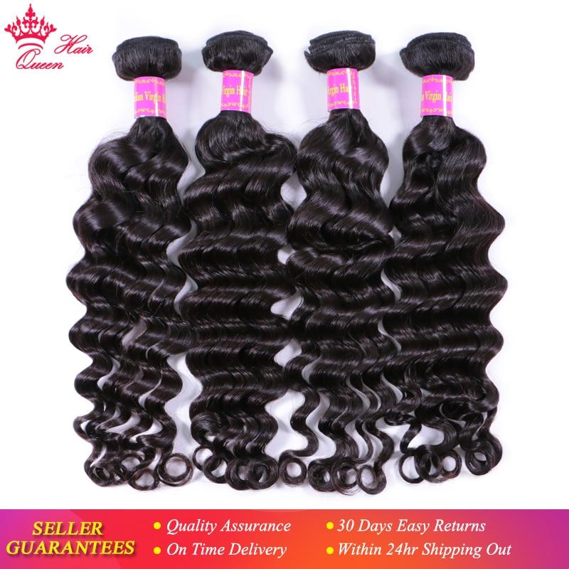 Queen Hair Products Brazilian Natural Wave More Wave Virgin Human Hair Weaves 4pcs Bundles Hair Extension Weave 100% Human Hair