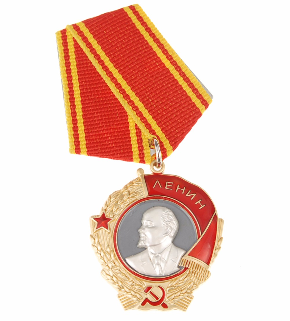 WWII RUSSIAN SOVIET UNION CCCP ORDER OF LENIN MEDAL BADGE WITH RIBBON