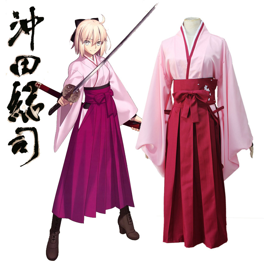 Anime FGO Fate Grand Order Sakura Saber Okita Souji Kendo Uniform Cosplay Costume Full Set Kimono Halloween Outfit