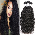8A Brazilian Virgin Hair 4 Bundles Natural Wave AliModa Hair Wet and Wavy Virgin Brazilian Hair Unprocessed Remy Human Hair