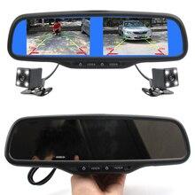 Auto Vista Posteriore di Backup Telecamera di Parcheggio Auto Monitor di Visione Notturna 800*480 A Doppio Schermo di Car Interior Specchio Monitor Video ingresso