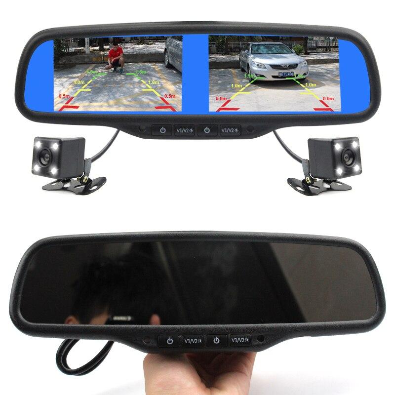 Vue arrière de voiture caméra de recul Parking moniteur de voiture Vision nocturne 800*480 double écran voiture rétroviseur intérieur moniteur entrée vidéo