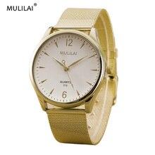 Luxury mulilai brand Watch Men Women Rose Gold Silver Casual Quartz-Watch Mesh belt Watch Clock Geneva quartz watch Student gift