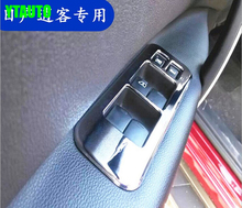 Auto inerior accessories,window lift switch button trim for Nissan Qashqai 2007-2013 , car styling