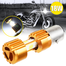 1PC DC12-24V 18W BA20D COB LED Motorcycle Hi/Lo Headlight White 6500K Head Lamp Bulb For Scooter ATV Dirt Bike