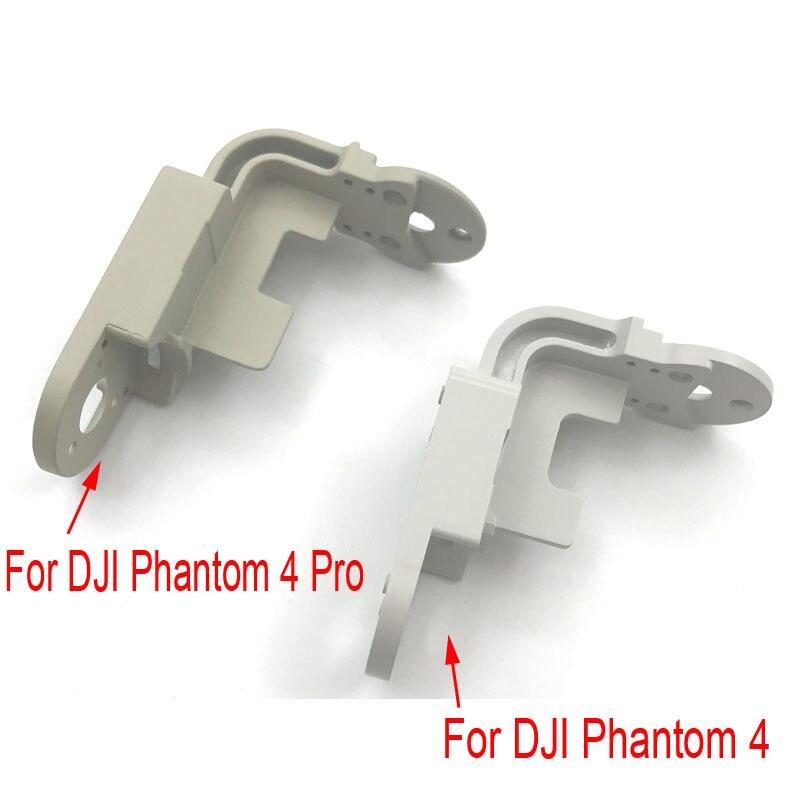5 Pcs Lot Gimbal Yaw Arm Upper Bracket Holder For DJI Phantom 4 Pro Roll Arm