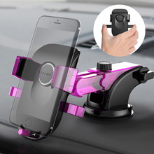 VTIN Car Phone Holder for iPHone X 7 8 Air Vent Mount Car Holder in Car Mobile Phone Bracket Multi-function Suction Cup Holder car swivel suction cup mount holder for htc one x black