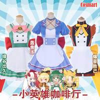 [Pre sale] Boku no MY HERO ACADEMIA Midoriya Izuku Todoroki Shouto Bakugou Katsuki Kaminari Denki Maid Uniform Dress Cosplay