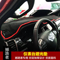 free shipping car dashboard mat for ford everest 2016 2017