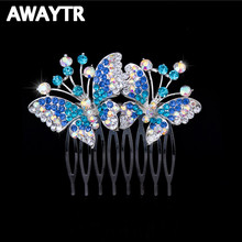AWAYTR 2018 Romantic 2 Crystal Butterfly Hair Combs Hairpin in Bride Hair Accessories Luxury Women Sweet Hairpin Tiara Gift