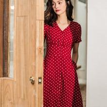 beed4307a7b241 Vente en Gros dress red women Galerie - Achetez à des Lots à Petits ...