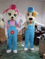 High quality 2017 New Arrival Adult Dog Mascot Costume Fancy Dress Suit Cartoon Mascot Chase the mascot costume