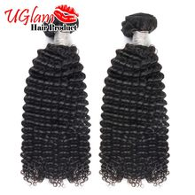 7A Unprocessed Brazilian Virgin Hair Kinky Curly 2 PCS Human Hair Weave Bundles 8-12 inch Ms lula Hair Products hair extension