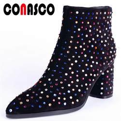 CONASCO/Женская обувь из коровьей замши с разноцветными стразами для вечеринок и ночных клубов, женская обувь martin на высоком каблуке, женские