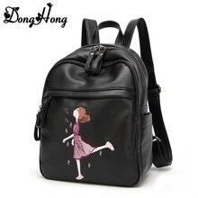 Женские Натуральная кожа рюкзак моды узор Девушка кожи школьная сумка для подростка Женская дорожная сумка Mochila Feminina