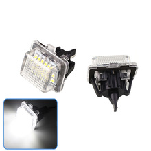 Special for automobile License plate lamp for Benz W204/W212/W216/W221/W207 LED License plate lamp стоимость