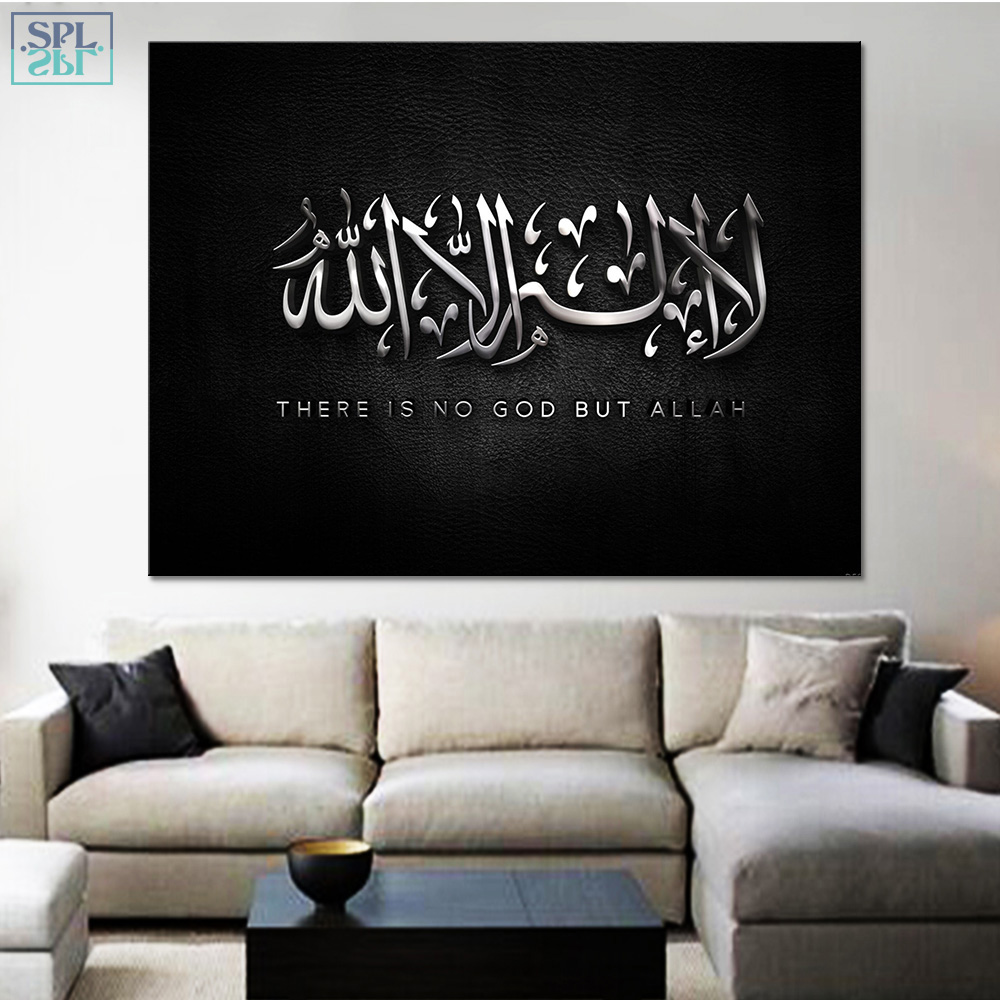splspl oil painting on canvas black and white islamic allah the