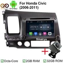 """Octa Çekirdek 8 """"HD 1024*600 Android 6.0.1 Araba DVD Oynatıcı Radyo DAB + 3G/4G WIFI GPS Harita Honda CIVIC Sol Sürüş 2006-2011 için"""