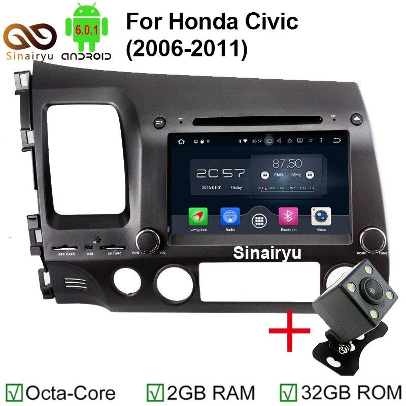 Octa Core 8 HD 1024 600 Android 6 0 1 font b Car b font DVD